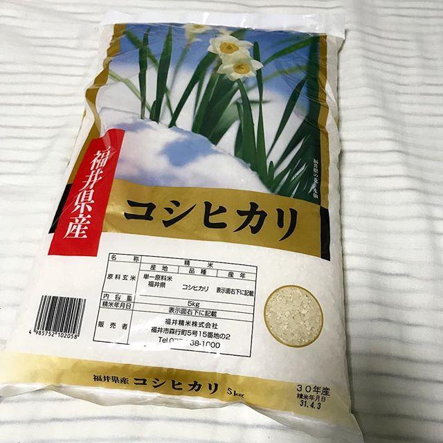 【カタログギフト】福井県産コシヒカリ🌾5kg<br>[9267]GenkyDrugStores(株)より到着しました❣️