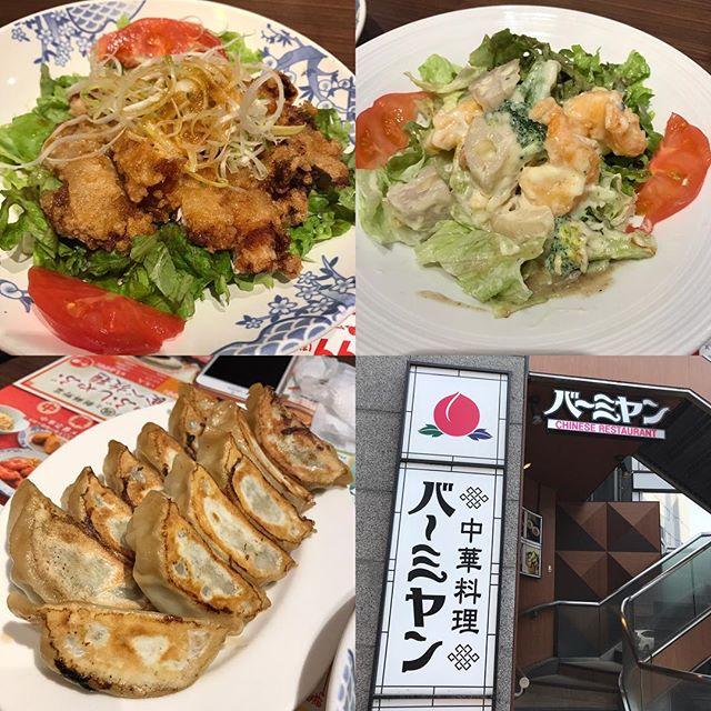 【優待ランチ】海老マヨサラダ、油淋鶏、W餃子を頂く@バーミヤン