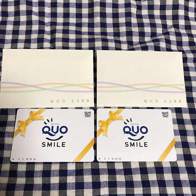 【iQOS春くじ】クオカード3,000円分×2枚到着しました‼️