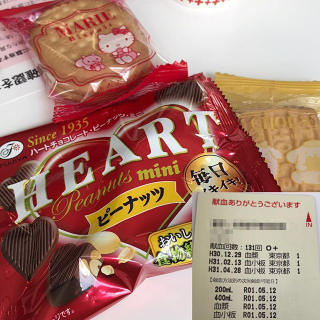 平成最後の献血<br>血小板の成分献血!!(131回目)