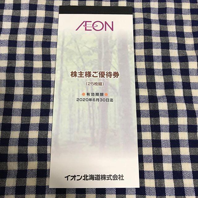 【2月優待】株主様ご優待券 100円引き券25枚<br>イオン北海道(株)より到着しました‼️