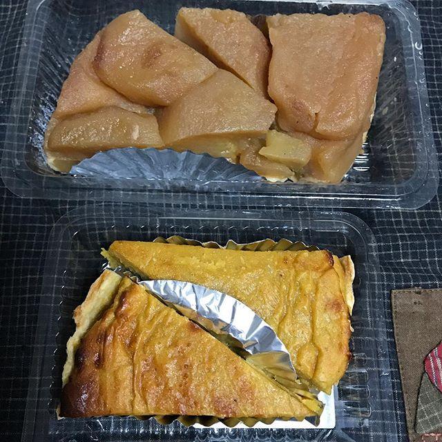 【ReduceGo】タルトタタンと安納芋のタルトを頂く❣️@Bread&cake factory hosoyama