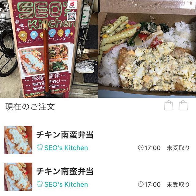 【ReduceGo】チキン南蛮弁当 2個をレスキュー@SEO's Kitchen