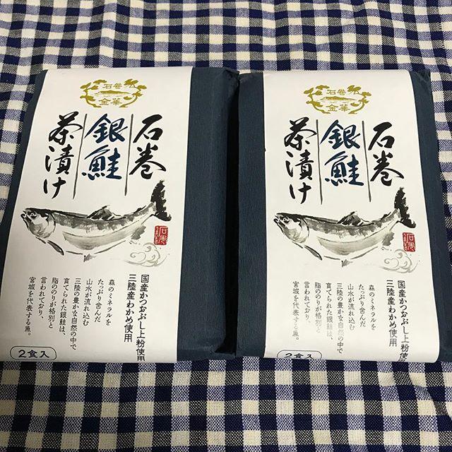 【ReduceGo】るるぶキッチンさんより「石巻銀鮭茶漬け」2セット頂きました❣️