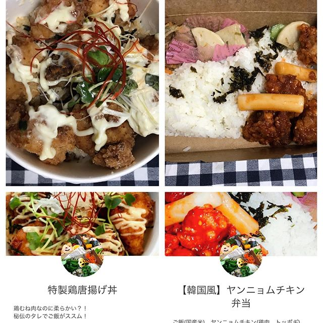 【ReduceGo】SEO's Kitchinさんより「特製唐揚げ丼」「韓国風ヤンニョムチキン弁当」頂きました❣️