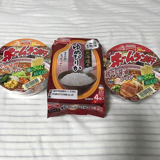 日本たばこ産業よりAコースで選んだ「カップ麺・ごはん詰め合せ」が到着しました。