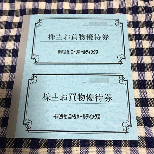 【2月優待】株主お買物優待券 5枚×2冊<br>(株)ニトリホールディングスより株主優待が到着❣️