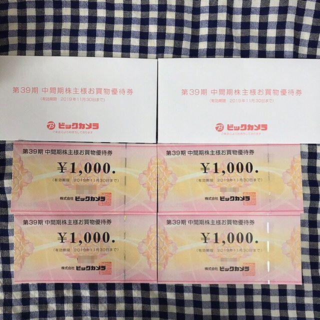 【2月優待】お買い物優待券1,000円分×5枚<br>(株)ビックカメラと日本BS放送(株)より到着しました❣️