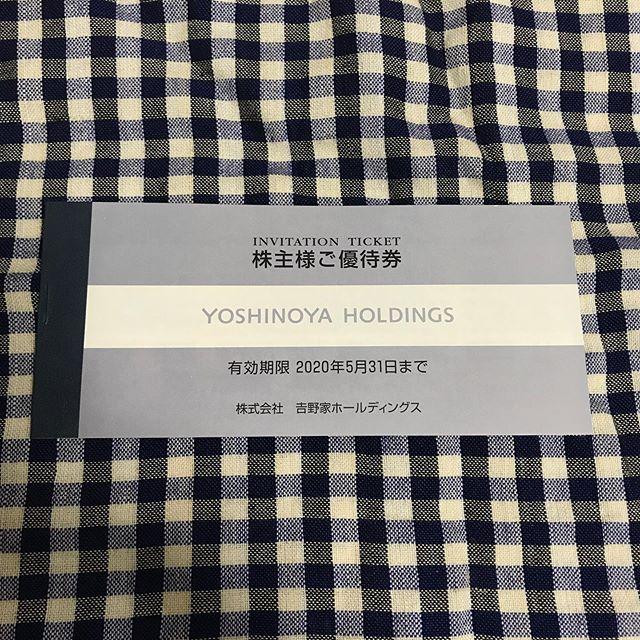 【2月優待】300円券×10枚 株主様ご優待券が到着!!<br>(株)吉野家ホールディングス2019年2月期