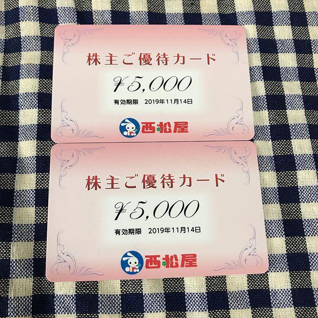 【2月優待】株主ご優待カード 5,000円分×2枚<br>(株)西松屋より株主優待が到着❣️