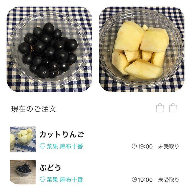 【ReduceGo】麻布十番にある菜果さんより「長野産ナガノパープル」「カットりんご」を頂く❣️