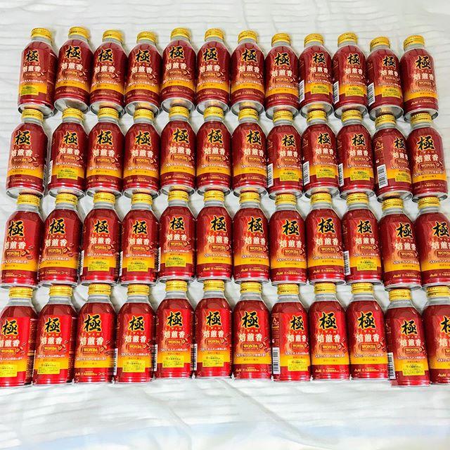 【タイムバンク】3,500円で購入してしまった🤣<br>ワンダ極焙煎ボトル360ml ×24本×2ケースが到着しました️!!
