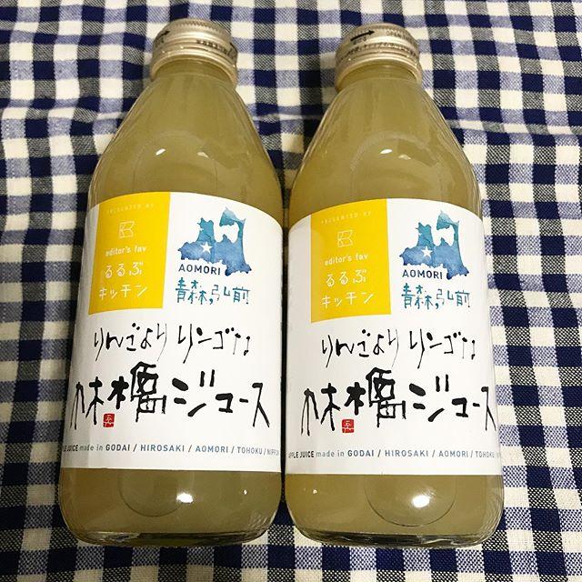 【ReduceGo】赤坂にある るるぶキッチンさんより「青森県弘前市 りんごよりリンゴな林檎ジュース 250ml×2本」を頂く❣️