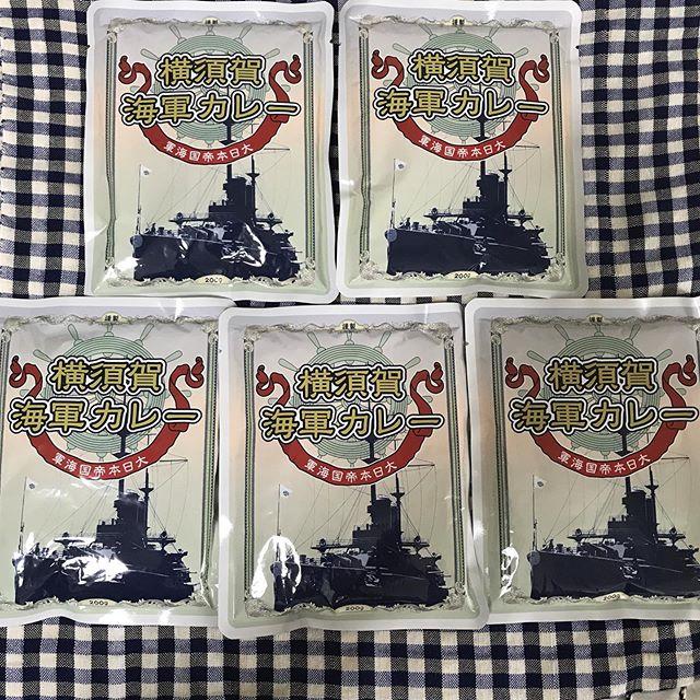 【2月優待】横須賀海軍カレー 5袋<br>ユナイテッド・スーパーマーケット・ホールディングス(3222)より到着しました❣️