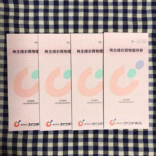 【3月優待】株主様お買い物優待券 100円×50枚×4冊<br>カワチ薬品(2664)より到着しました❣️