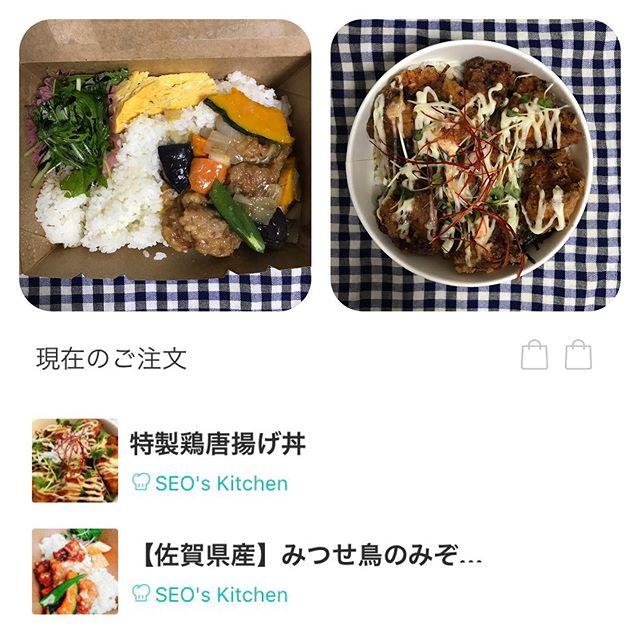【ReduceGo】用賀にある SEO's Kitchin さんより「特製鶏唐揚げ丼」と「佐賀県産 みつせ鳥のみぞれ煮弁当」を頂く❣️