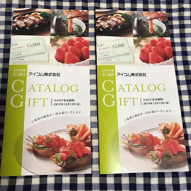 【3月優待】カタログギフト 3,000円相当×2冊<br>アイコム(6820)より到着しました❣️