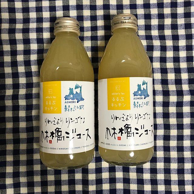 【ReduceGo】赤坂にある るるぶキッチンさんより「青森県弘前市 りんごよりリンゴな林檎ジュース 250ml×2本」2度目頂く❣️