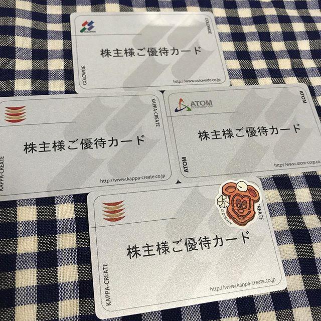 【3月優待】株主ご優待カード 3,000ポイント!!<br>カッパ・クリエイト(7421)より到着しました❣️