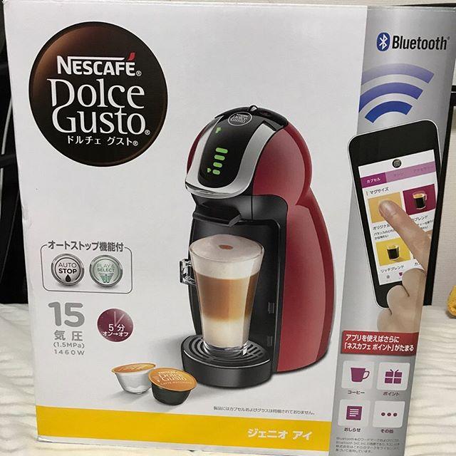 ネスレ ドルチェグスト デビュー<br>詰め替え用のコーヒーは8201円分でした❣️