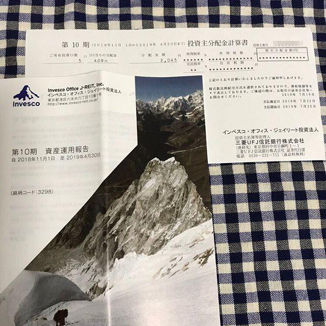 【J-REIT】分配金2,045円<br>インベスコ・オフィス・ジェイリート投資法人(3298)より到着しました❣️