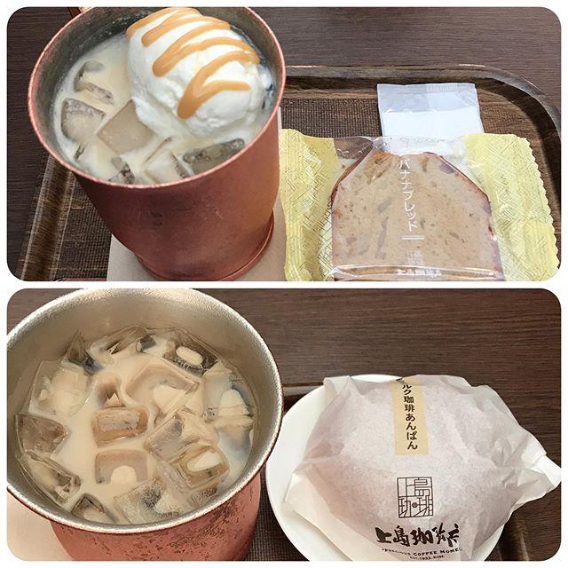 上島珈琲で休憩タイム<br>「有機豆乳ミルクコーヒー 練乳入り」と「十勝あずきのミルク珈琲あんぱん」を頂く❣️