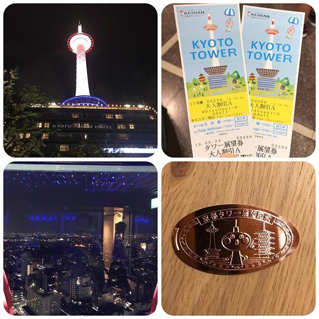 【京都タワー】何度も見たことあるけど登るのは初かも