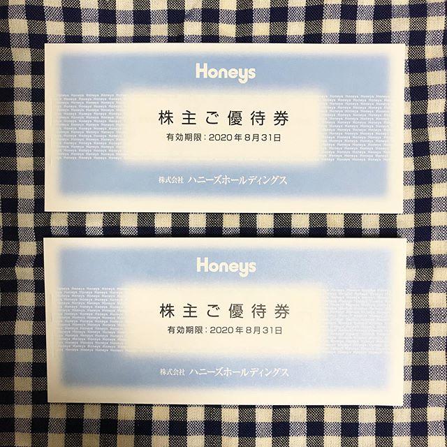 【5月優待】株主ご優待券 500円券×12枚<br>ハニーズホールディングス(2792)より到着しました❣️