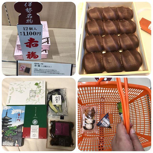 【弾丸京都、奈良旅行2019】最後は、京都駅でお土産と晩御飯買うー