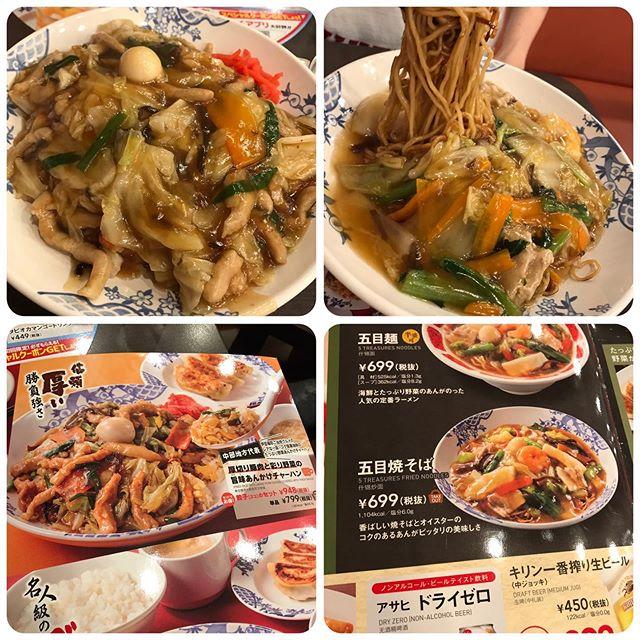 【優待ディナー】バーミヤンでシーズンメニューの「厚切り豚肉と彩り野菜の旨味あんかけチャーハン」を頂く❣️