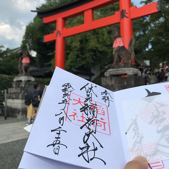 千本鳥居 ⛩が有名な「伏見稲荷大社」をお参り〜