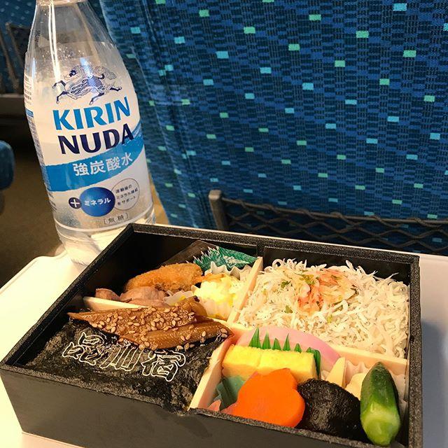 京都と奈良へ弾丸旅行へ出発🚄