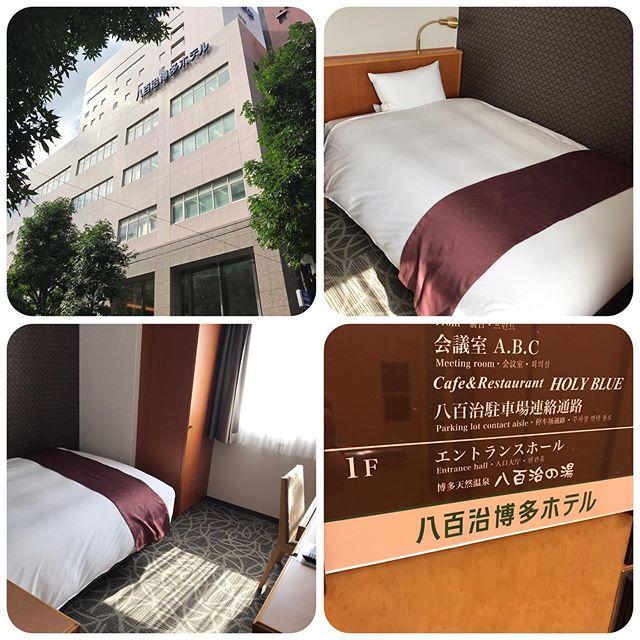 【福岡旅行】八百治博多ホテル で2泊しました♨️