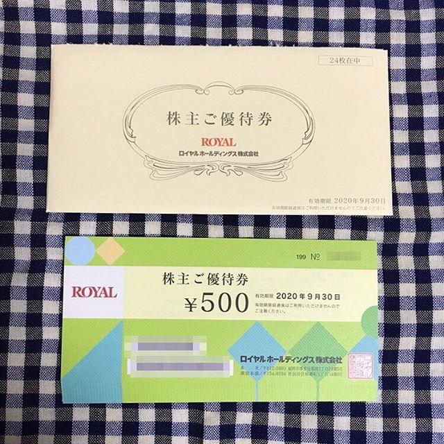 【2019年6月優待】株主ご優待券 500円×24枚<br>ロイヤルホールディングス(8179)より到着しました❣️