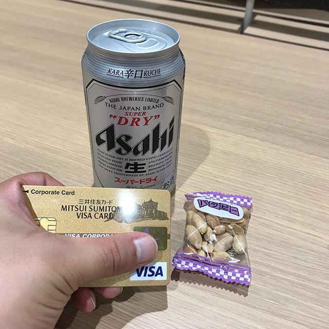 【福岡旅行】福岡空港のくつろぎラウンジTIME へ