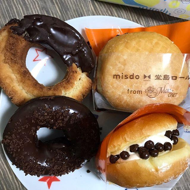 ミスドお持ち帰り〜<br>堂島ロールのミルククリーム、オールドファッションチョコ、ダブルチョコレートを食べる!!