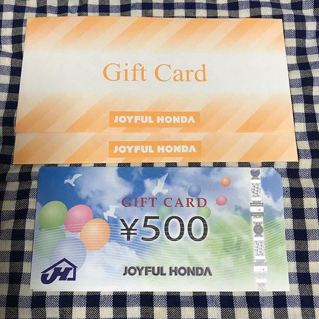 【2019年6月優待】ギフトカード 4,000円分<br>ジョイフル本田(3191)より到着しました❣️