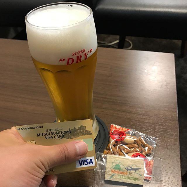 成田空港のT.E.Iラウンジへ、アサヒスーパードライ1杯頂く❣️