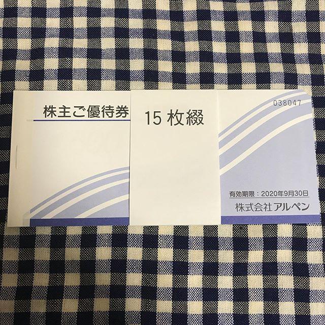 【2019年6月優待】株主ご優待券 7,500円相当<br>アルペン(3028)より到着しました❣️