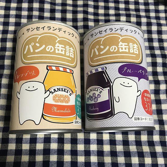 【6月優待】パンの缶詰2個<br>サンセイランディック(3277)より到着しました❣️