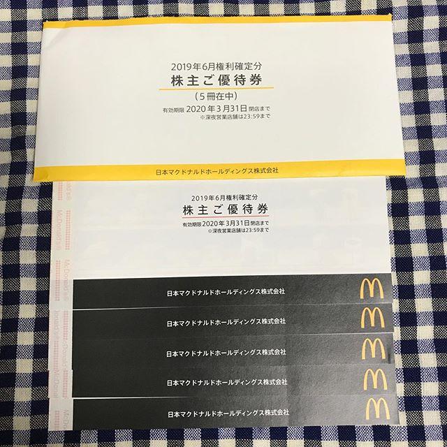 【6月優待】株主ご優待券 6セット×5冊<br>日本マクドナルドホールディングス(2702)より到着しました❣️