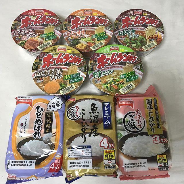 【6月優待】カップ麺、ご飯詰め合せ 3,000円相当<br>日本たばこ産業(2941)より到着しました❣️