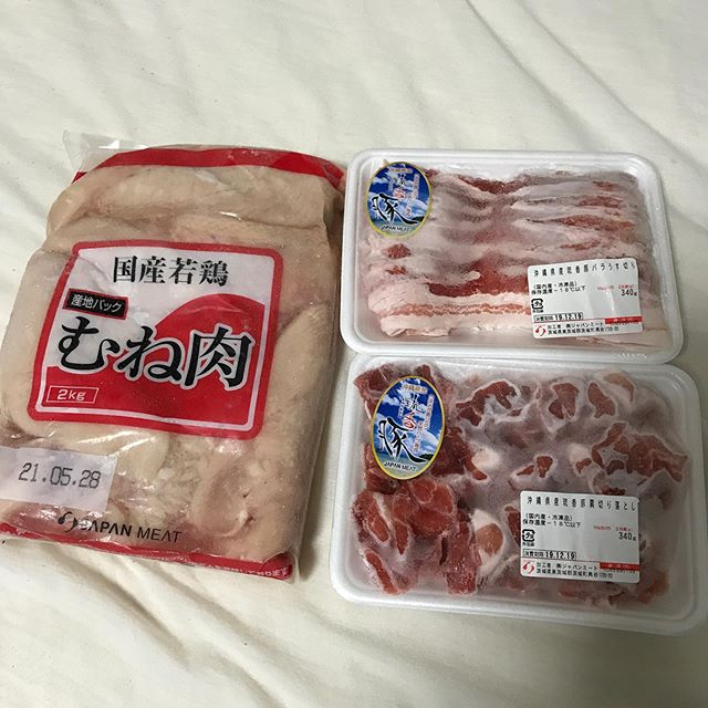 【7月優待】国産ムネ肉 2kg 🐔、沖縄琉球香豚ばら肉薄切 340g🐷、沖縄琉球香豚切落し 340g🐷<br>ジャパンミート(3539)より到着しました❣️