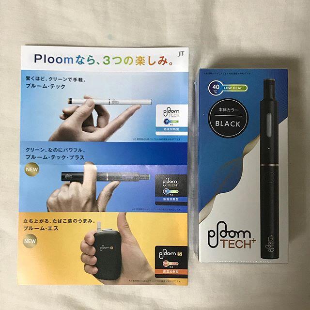 【隠れ優待】低温加熱型たばこ用デバイス スターターキット<br>日本たばこ産業(2941)より到着しました❣️