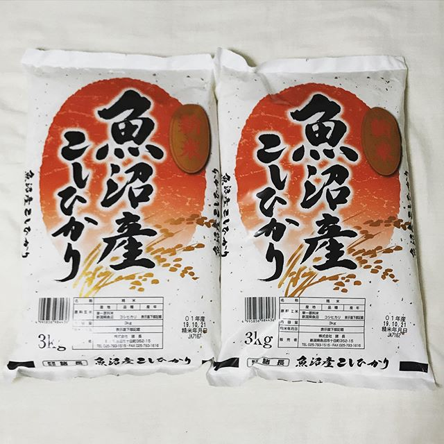 【2月優待】新潟県魚沼産こしひかり 新米 3kg×2<br>イオンファンタジー(4343)より到着しました❣️