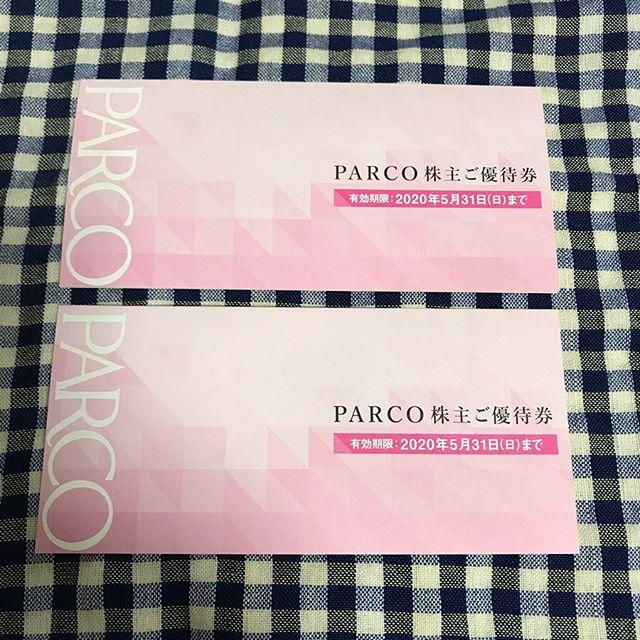 【8月優待】PARCO株主ご優待券 1,000円×3枚<br>パルコ(8251)より到着しました‼️