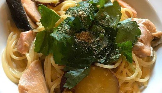【優待ランチ】ラパウザ で季節限定の秋の和ぱすた「秋鮭とさつまいもの豆乳胡麻クリーム」を頂く
