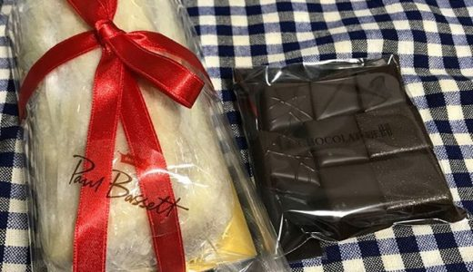 【優待ショコラ】渋谷ヒカリエ内にあるLE CHOCOLAT DE H にてシュトーレン とボンボンショコラ🍫 を8個購入❣️