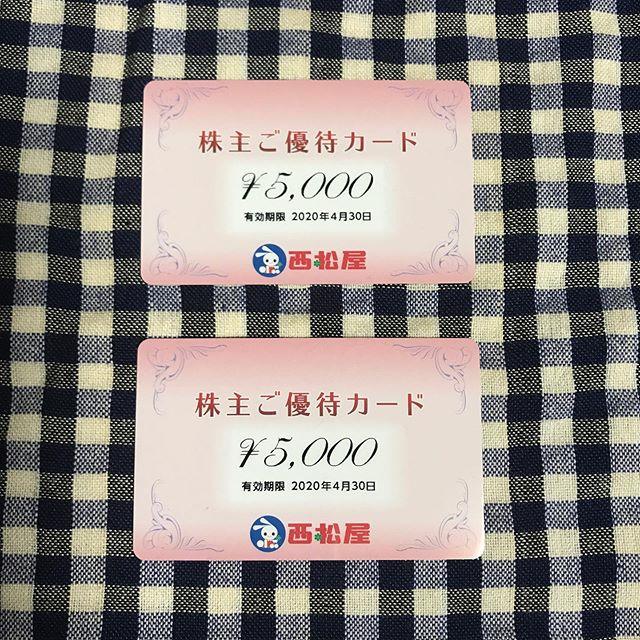 【8月優待】株主ご優待カード 5,000円分×2枚<br>西松屋チェーン(7545)より到着しました❣️