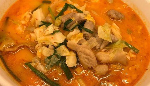 【優待ランチ】日高屋 で「モツ野菜ラーメン と餃子 6個セット」を頂きました❣️